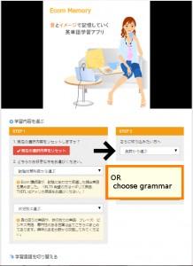 Memory_grammar