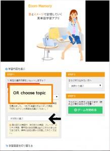 Memory_topic